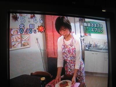 祝 NHK全国版登場:くどせ さん!_f0148649_6403992.jpg