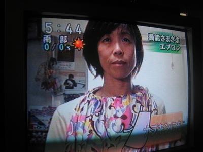 祝 NHK全国版登場:くどせ さん!_f0148649_6412872.jpg