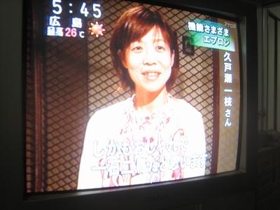 祝 NHK全国版登場:くどせ さん!_f0148649_6445797.jpg