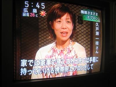 祝 NHK全国版登場:くどせ さん!_f0148649_644724.jpg