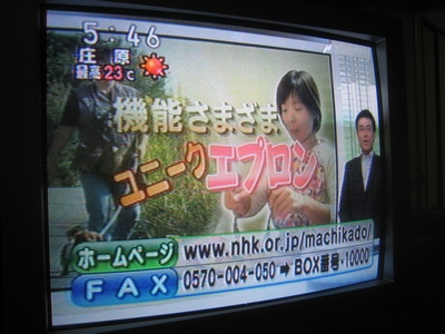 祝 NHK全国版登場:くどせ さん!_f0148649_647085.jpg