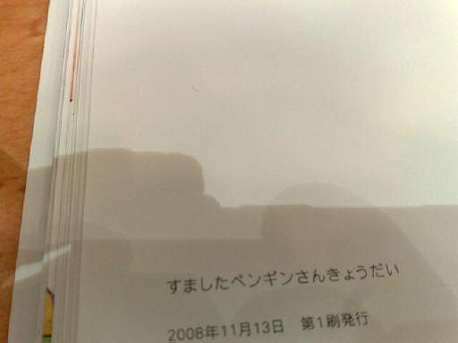 b0072051_2471030.jpg