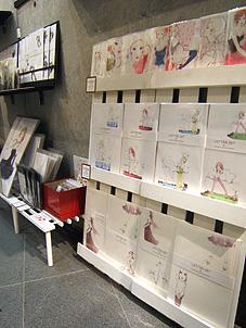 * 兵庫県立美術館・ミュージアムショップにて_e0106552_216424.jpg