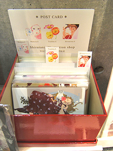 * 兵庫県立美術館・ミュージアムショップにて_e0106552_2171166.jpg
