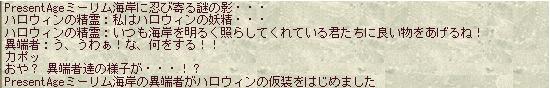 f0077458_20312114.jpg