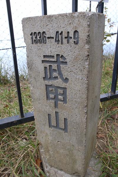武甲山_d0123171_23383079.jpg