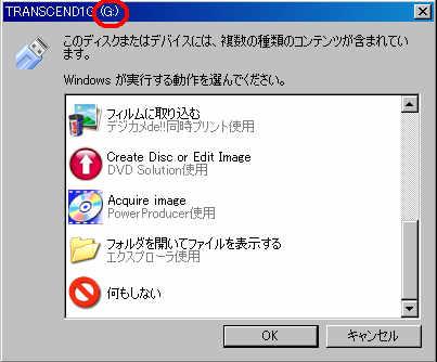f0070279_23185358.jpg