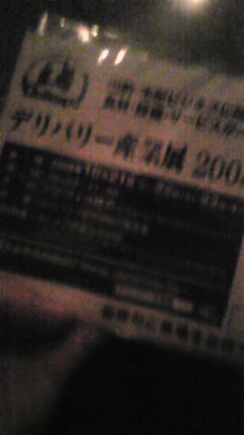 f0171279_2343146.jpg
