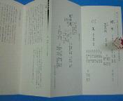 b0125384_2031342.jpg