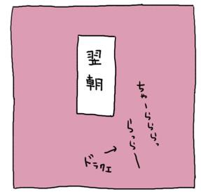 a0093189_1912057.jpg