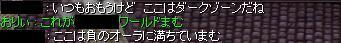 f0024889_0524460.jpg