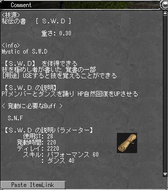 f0168089_1033435.jpg