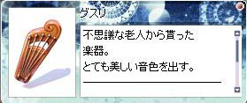 f0016099_13542991.jpg