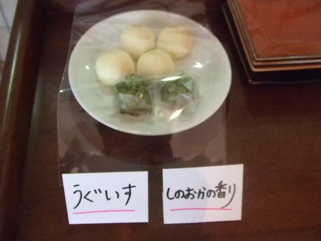 桃花亭 小牧本店_f0076001_2118245.jpg