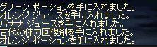b0147905_14303715.jpg