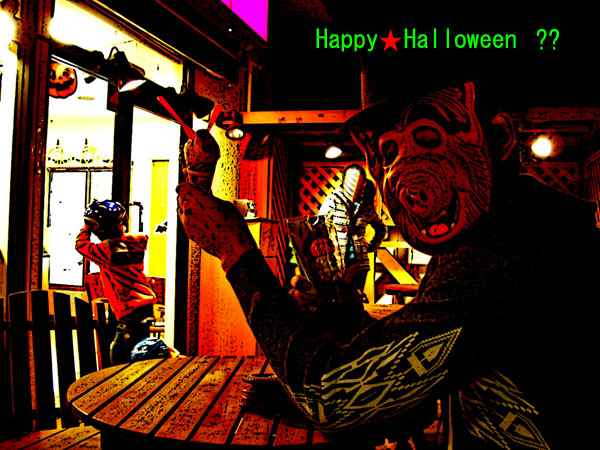 ★ Happy  Halloween  2008 ★_b0153207_102238.jpg