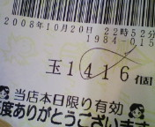 b0020017_20301680.jpg