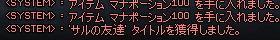 f0048418_9231619.jpg