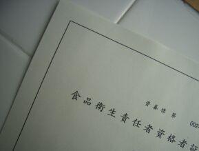 f0186330_16244317.jpg