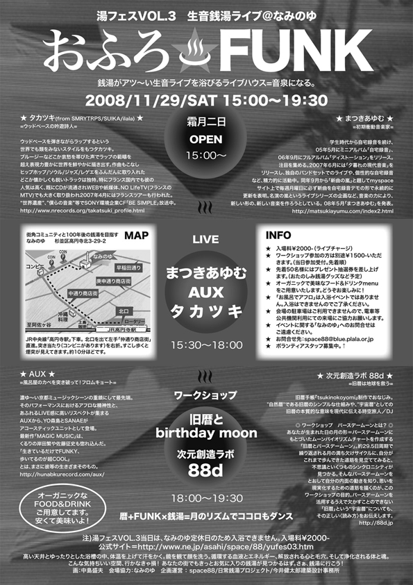 f0091934_22443578.jpg