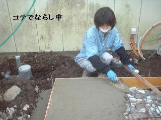 リフォーム工事13.5日め_f0031037_21161377.jpg