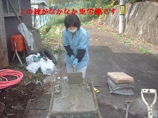 リフォーム工事13.5日め_f0031037_21162487.jpg