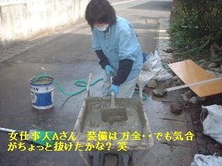 リフォーム工事13.5日め_f0031037_2116315.jpg