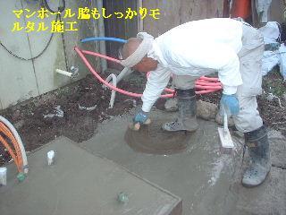 リフォーム工事13.5日め_f0031037_2116377.jpg
