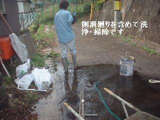 リフォーム工事13.5日め_f0031037_21164851.jpg