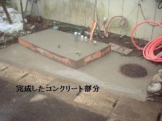 リフォーム工事13.5日め_f0031037_21171592.jpg