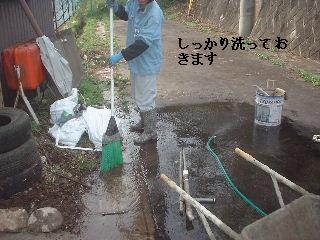 リフォーム工事13.5日め_f0031037_2117381.jpg