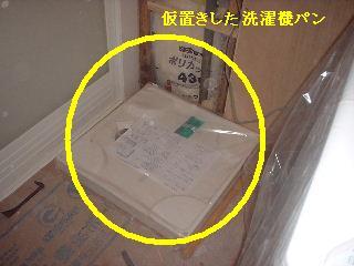 リフォーム工事13.5日め_f0031037_21224586.jpg