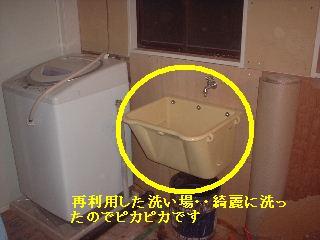 リフォーム工事13.5日め_f0031037_21225967.jpg