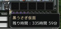 c0112243_2023947.jpg