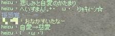 f0191443_0474016.jpg