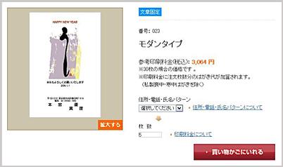 平安堂様 年賀デザイン提供_c0141944_19535095.jpg