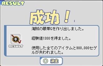 b0043454_20354177.jpg