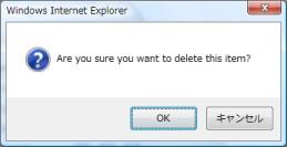 ASP.NET DynamicData で、ちょっとこれはどうかな、と感じたところ_d0079457_12481470.jpg