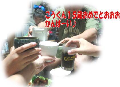 f0082367_11245430.jpg