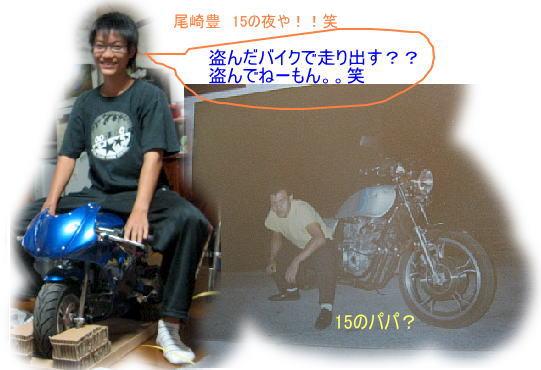 f0082367_11361758.jpg