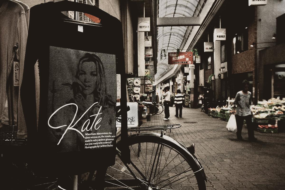 空堀商店街界隈 オフ会 2_f0021869_2513460.jpg