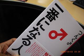 b0098477_1827536.jpg
