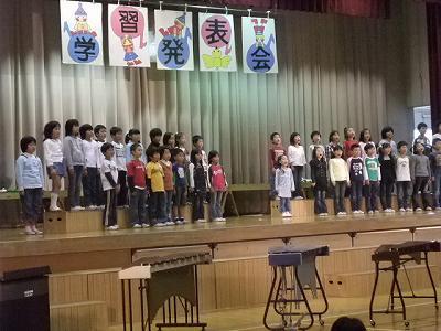 浦佐小学校「学習発表会」_b0092684_5464690.jpg