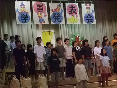 浦佐小学校「学習発表会」_b0092684_672819.jpg