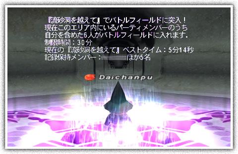 c0051884_2285081.jpg
