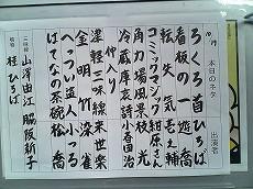 b0097689_20124725.jpg