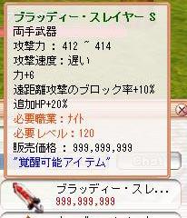 c0135302_20501181.jpg