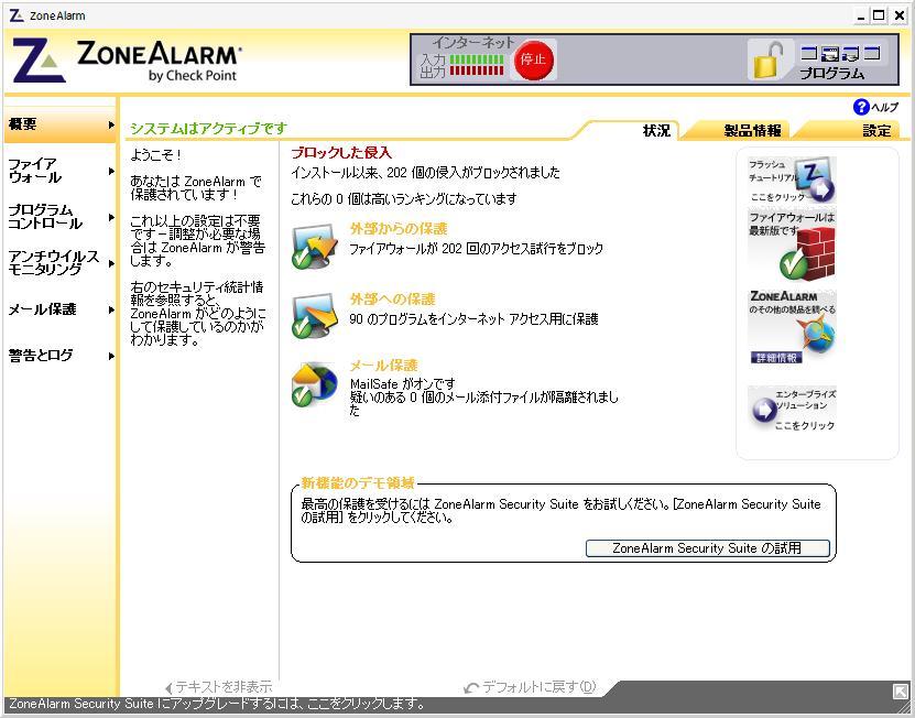 f0124204_03236.jpg