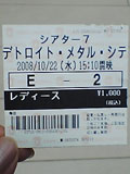 b0043506_0341239.jpg