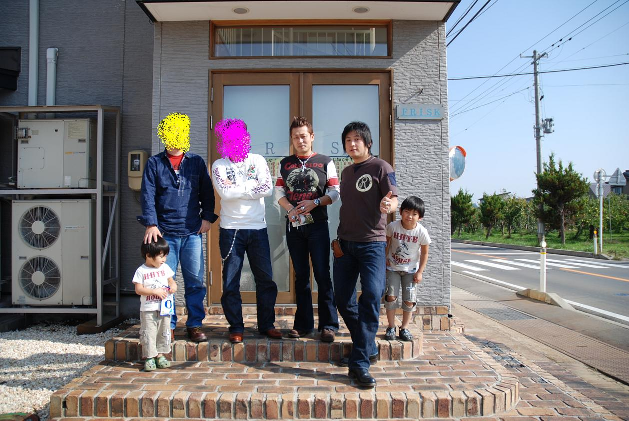 b0114806_18285225.jpg